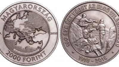 Ilyen lesz az I. világháború befejezésének tiszteletére kibocsájtott emlékérme. Fotók: Magyar Nemzeti Bank
