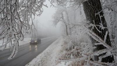 Csúszósak az utak. Fotó: police.hu