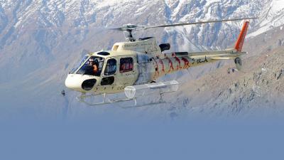 Az egyik Airbus helikopter. Fotó: aurbus.com