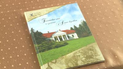 """Bemutatták a """"Történelmi Séta a szarvasi Anna-ligetben""""  című könyvet Fotó: Ujházi György"""